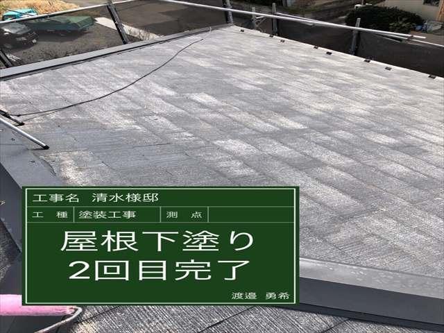 屋根下塗り2回め_0313_M00023 (2)