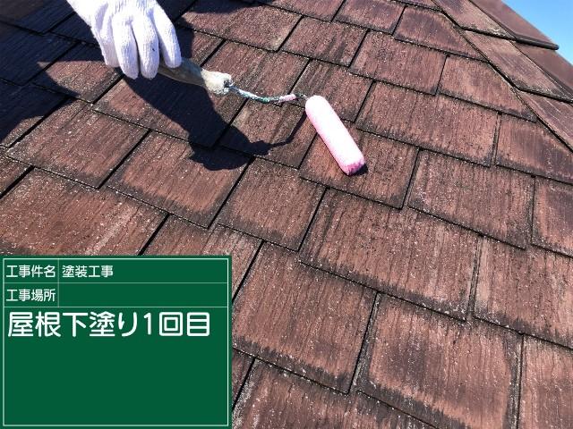 屋根①20028