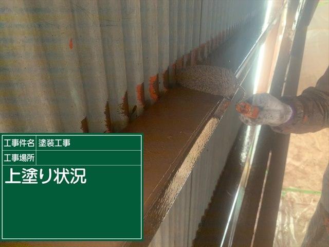 内_0218上塗り_M00022 (6)