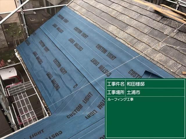 02屋根_01ルーフィングを貼る (2)_M00007