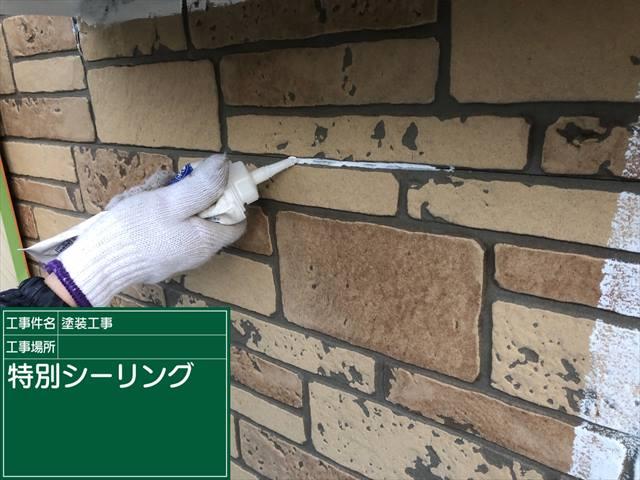 外壁補修1130_a0001(1)002