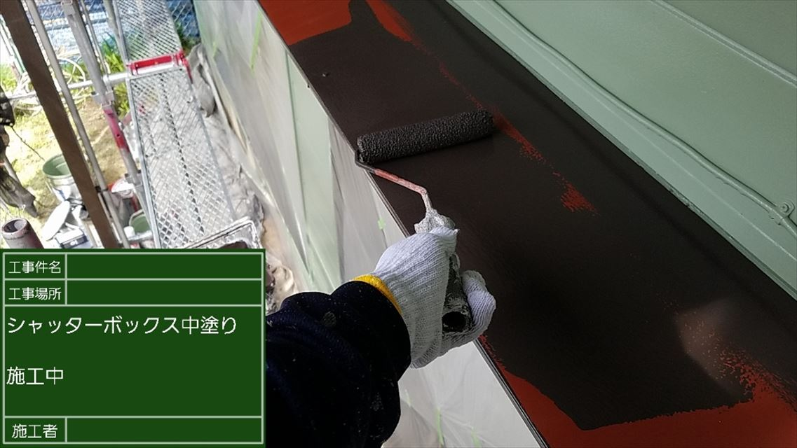 SB3中塗りM00002 (1)