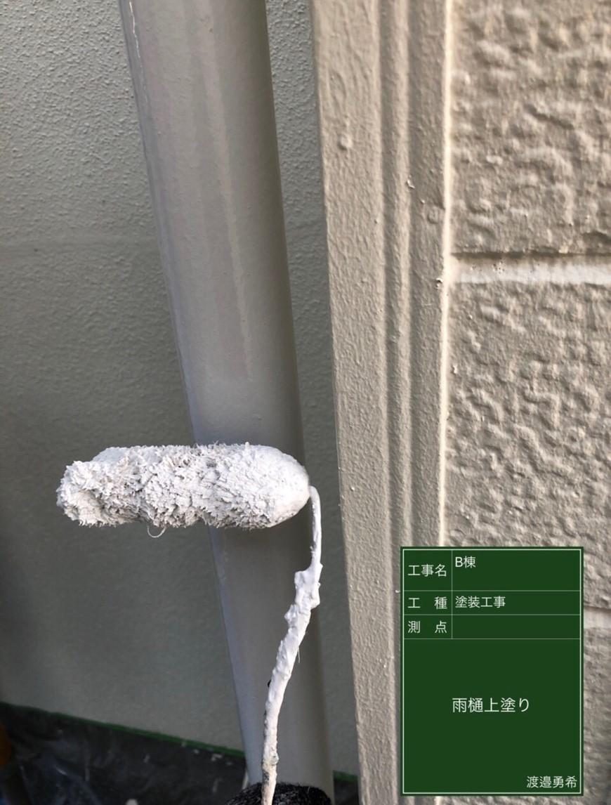 付帯部雨樋_M00015 (2)
