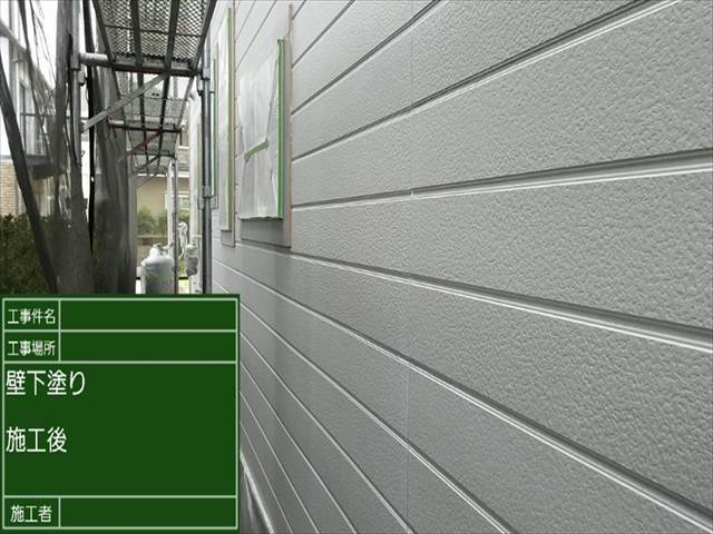 09外壁 (1)_M00007