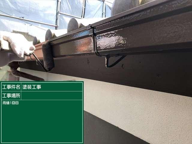 027雨樋1回め_M00001