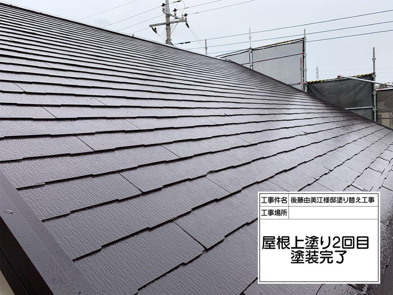 屋根上塗り2回目完了20190604