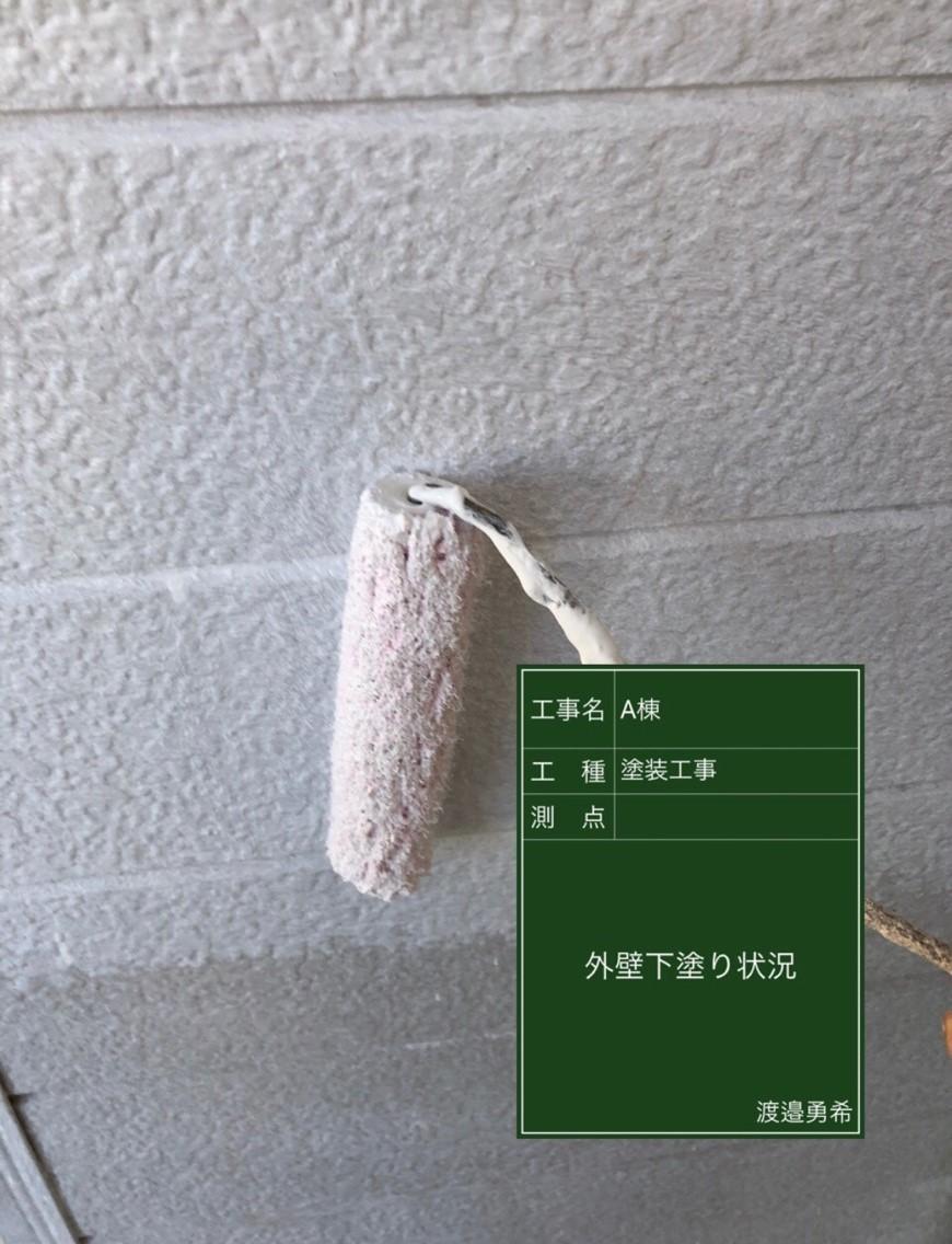 A棟外壁下塗り(2)_M00015
