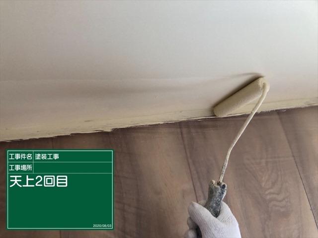 天井塗装_0803_M00032 (3)