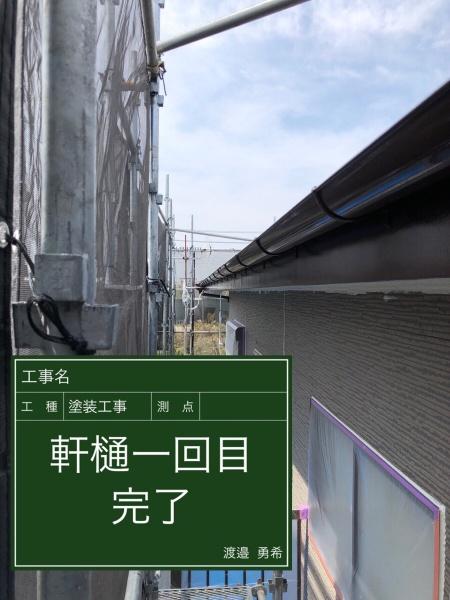 樋②20032