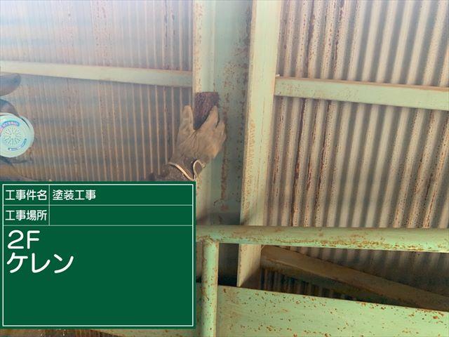 内_0220ケレン_M00022 (2)