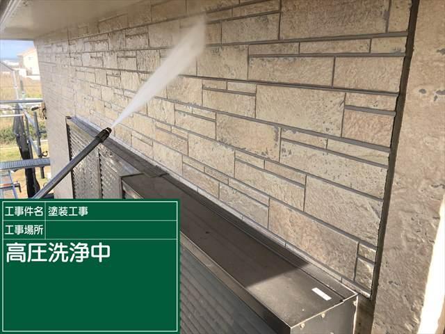 外壁高圧洗浄1021_a0001(1)002