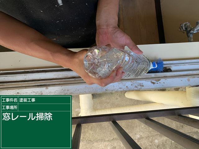 窓レール掃除_0818_M00032 (2)