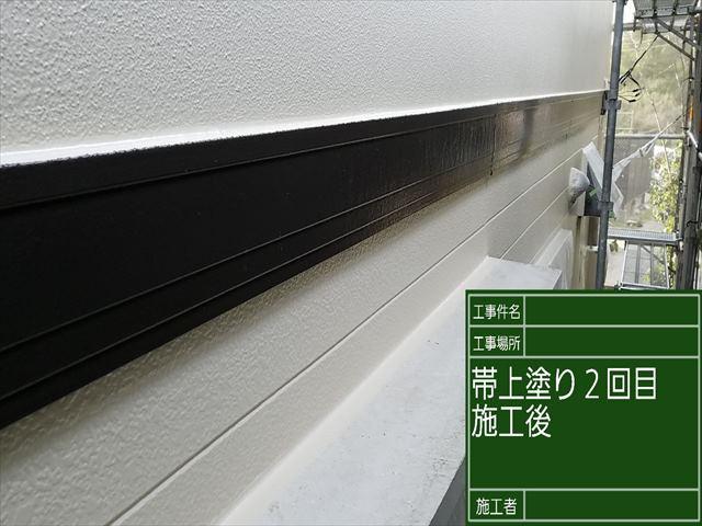 帯上塗り2回め_0426_M00028 (1)