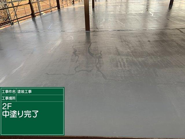 床中塗り_0303_M00022 (4)