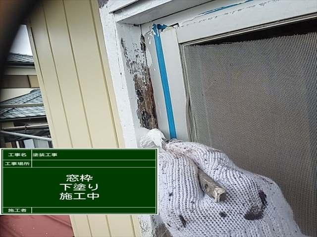 窓枠塗装_0715_M00032 (2)