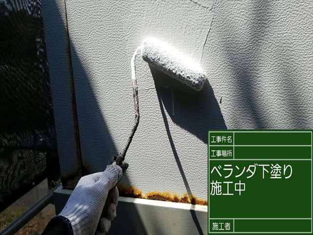 ベランダ壁下塗り_0503_M00028 (1)