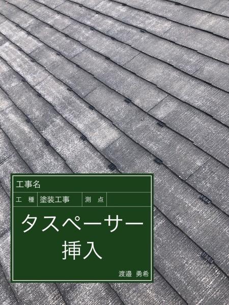 屋根⑤20032