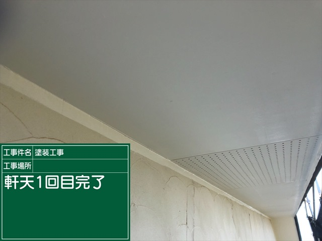軒天1回目_0403_M00026 (2)