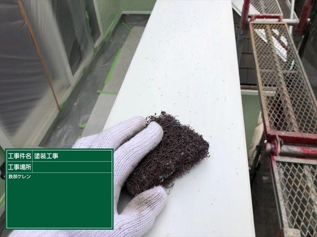 0111 鉄部ケレン(1)_M00020