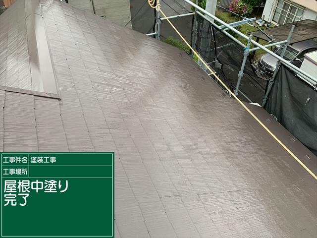 屋根中塗り_0505_M00029 (2)