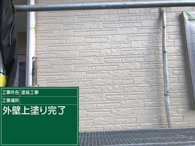 外壁上塗り完了1031_a0001(2)001