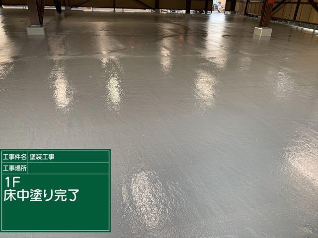 床中塗り_0319_M00022 (4)