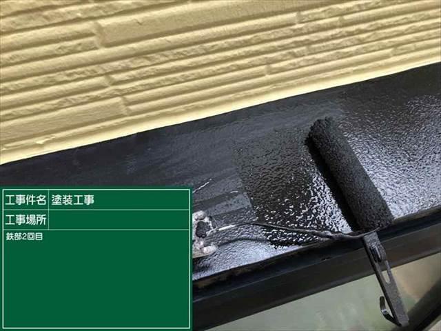 霧除け03上塗り (1)_M00009
