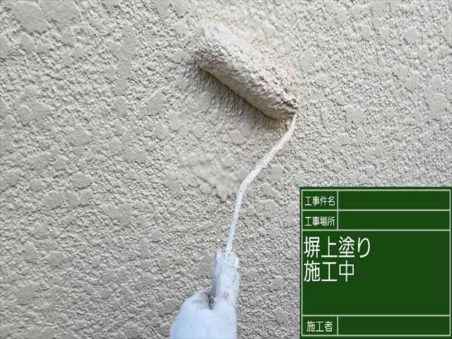 塀上塗り_0327_M00027 (1)