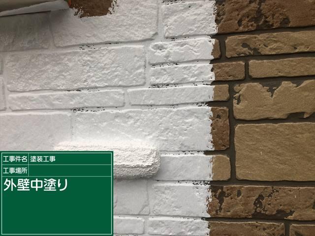 外壁中塗り1127_a0001(1)005