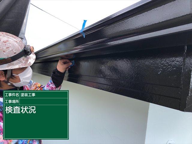 塗装検査_0417_M00026 (5)