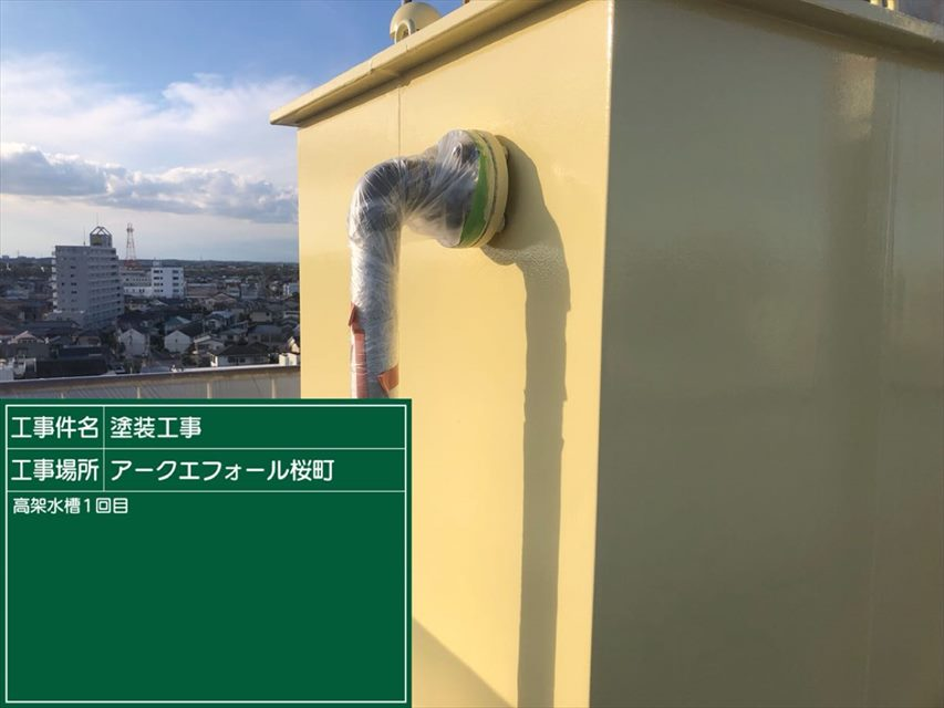 高架水槽ー一回目完了_M00018