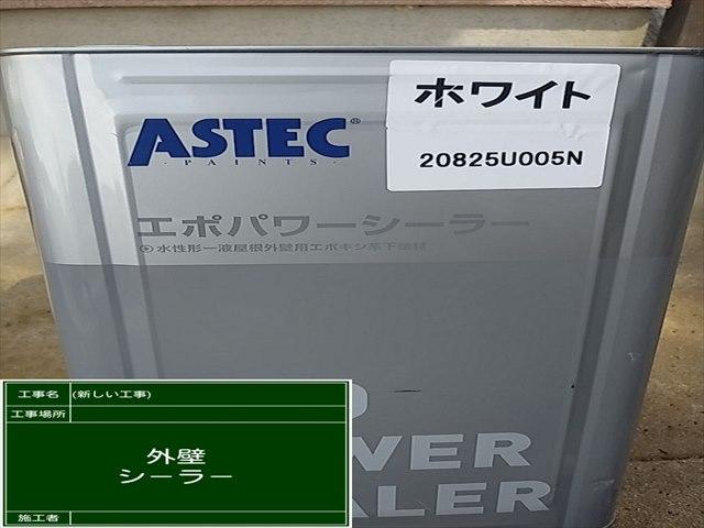 材料0910_a0001(2)013