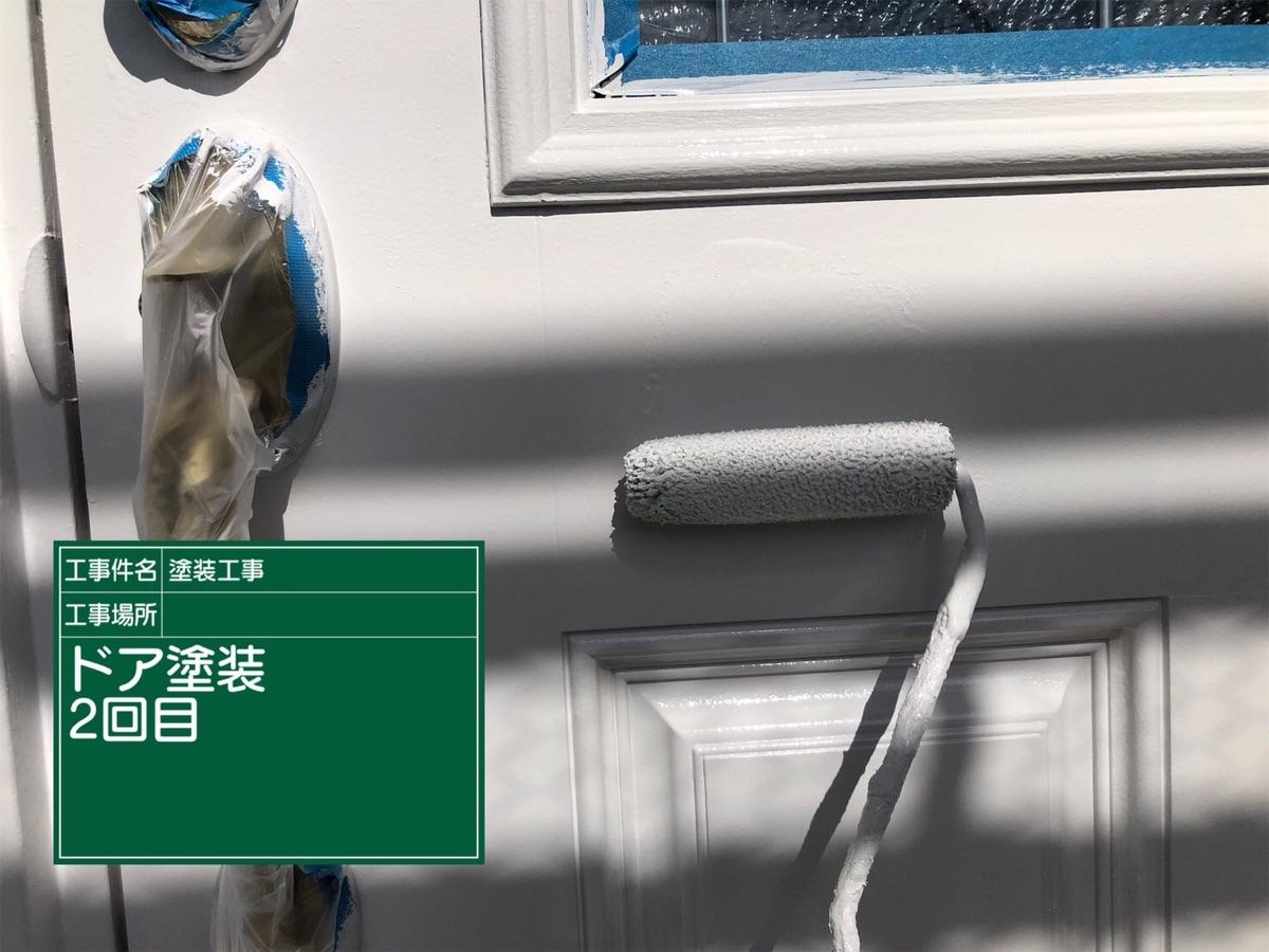 ドア2回目中300013