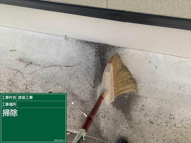 掃除0311_a0001(1)003