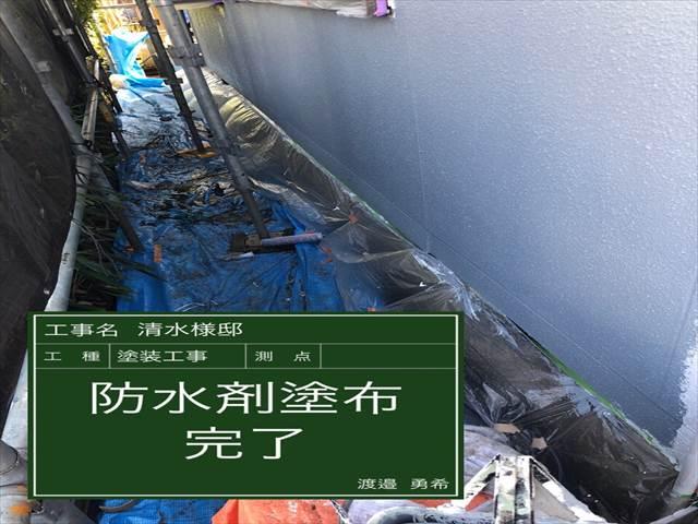 防水材_0321_M00023 (1)