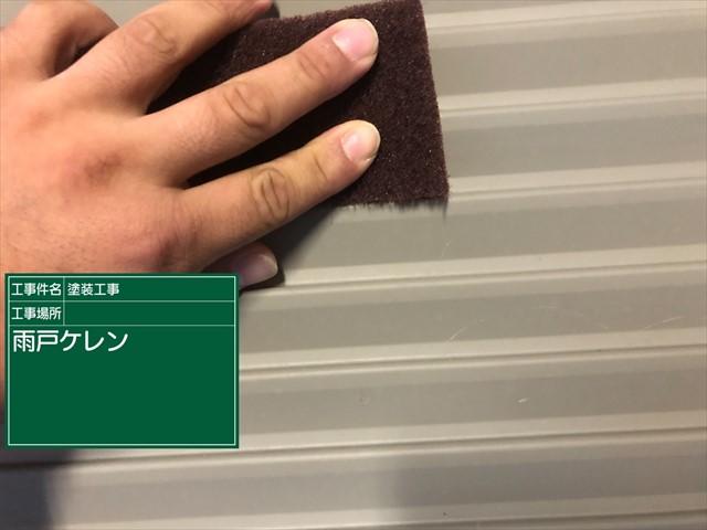 雨戸ケレン1105_a0001(1)006