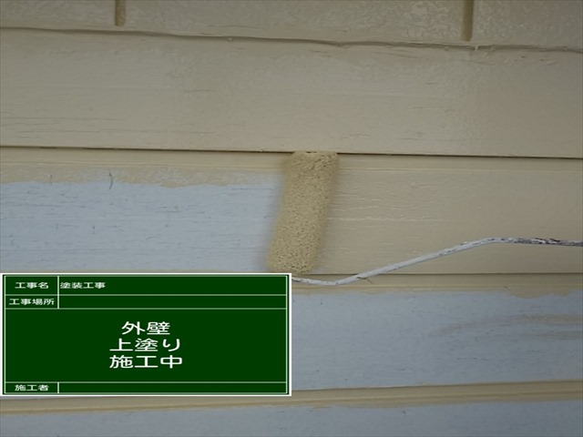 外壁塗装上塗り1回目_0710_M00032 (1)