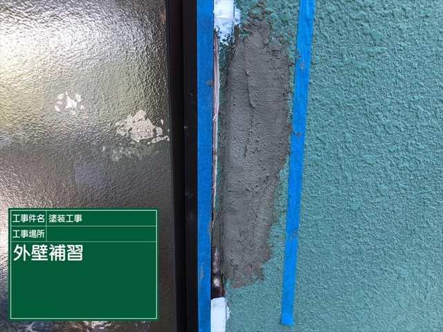 ALC外壁モルタル補修_0608_M00030 (2)