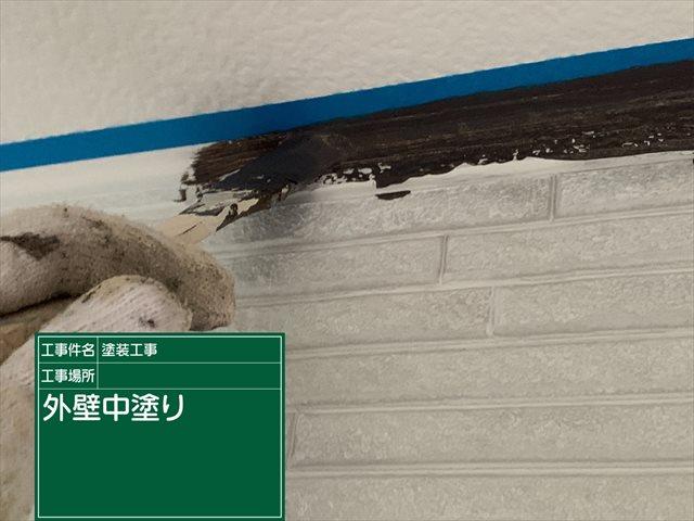外壁中塗り0916_a0001(5)005