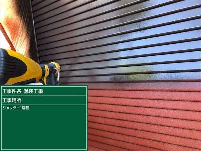 074シャッター1回め_M00001