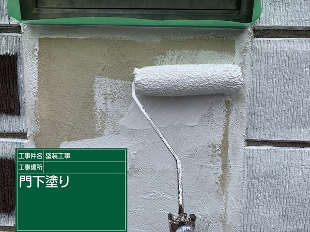0921門・下塗り_a0001(1)002