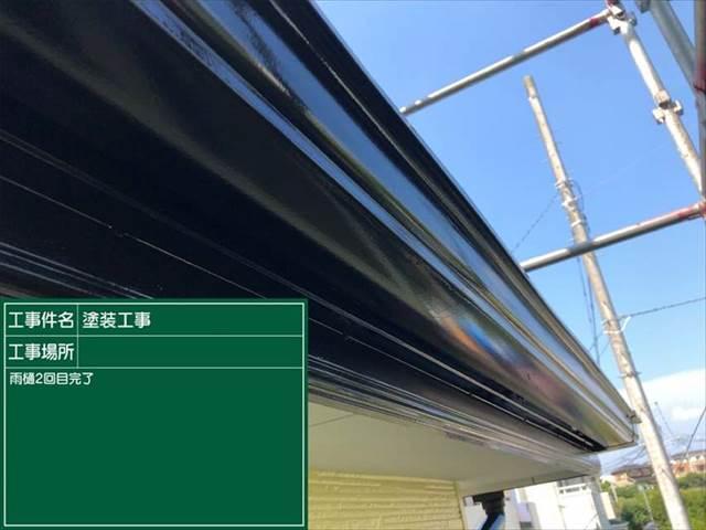 雨樋02上塗り (2)_M00009