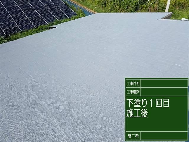 屋根塗装下塗り1回め_0822_M00033 (5)