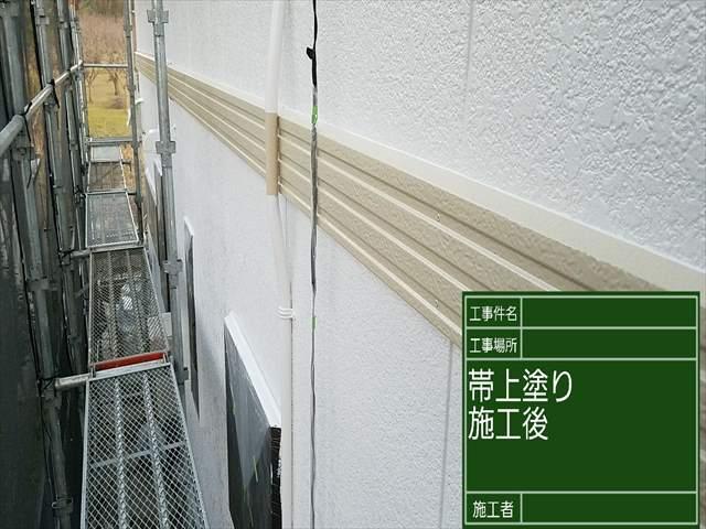 帯上塗り_0324_M00027 (2)