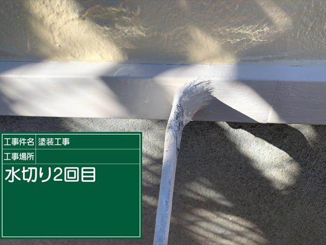 0129 水切り_M00020 (1)