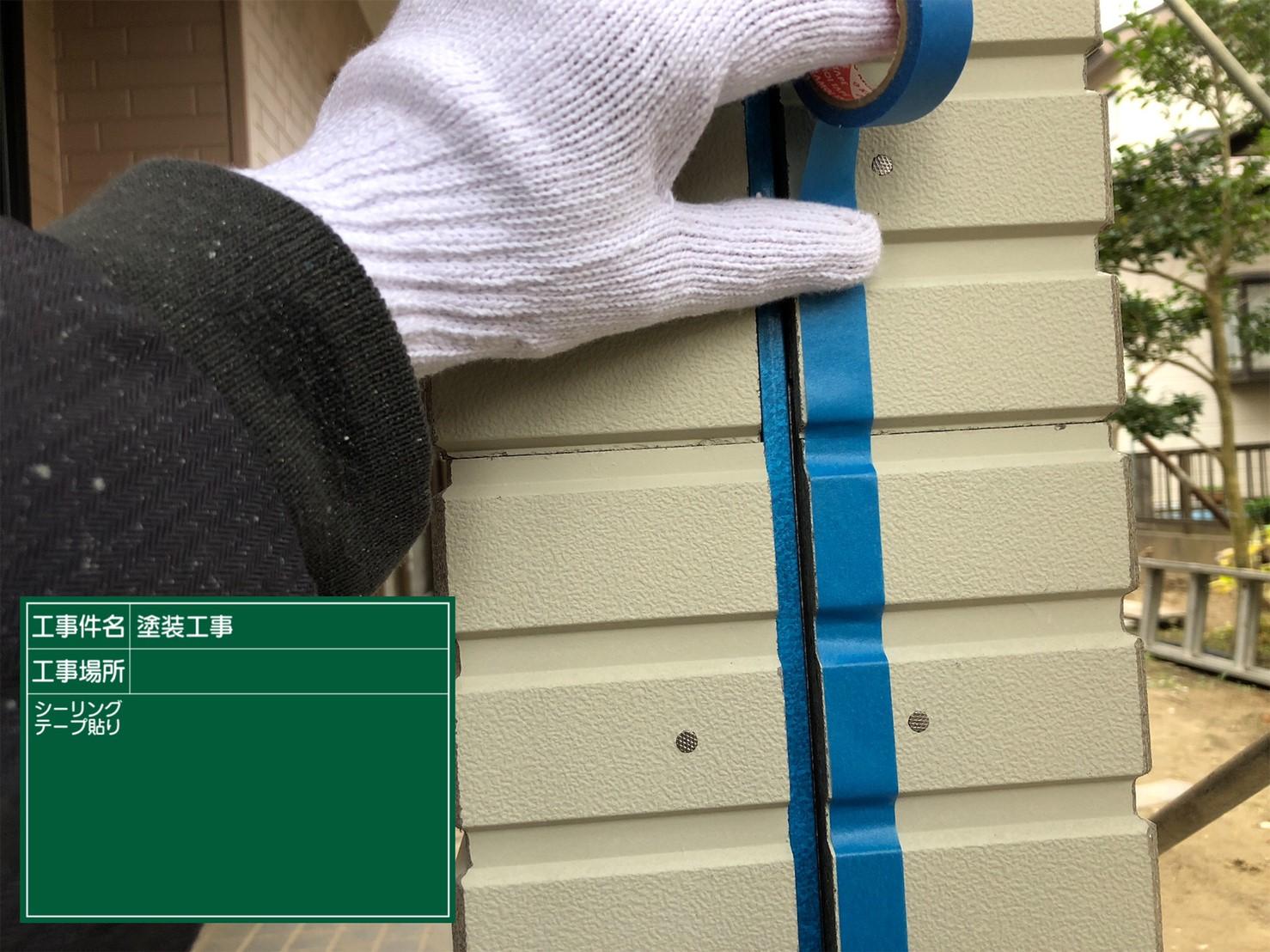 I様邸_養生_M00017 (1)