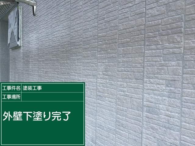 s外壁下塗り_M00021 (2)