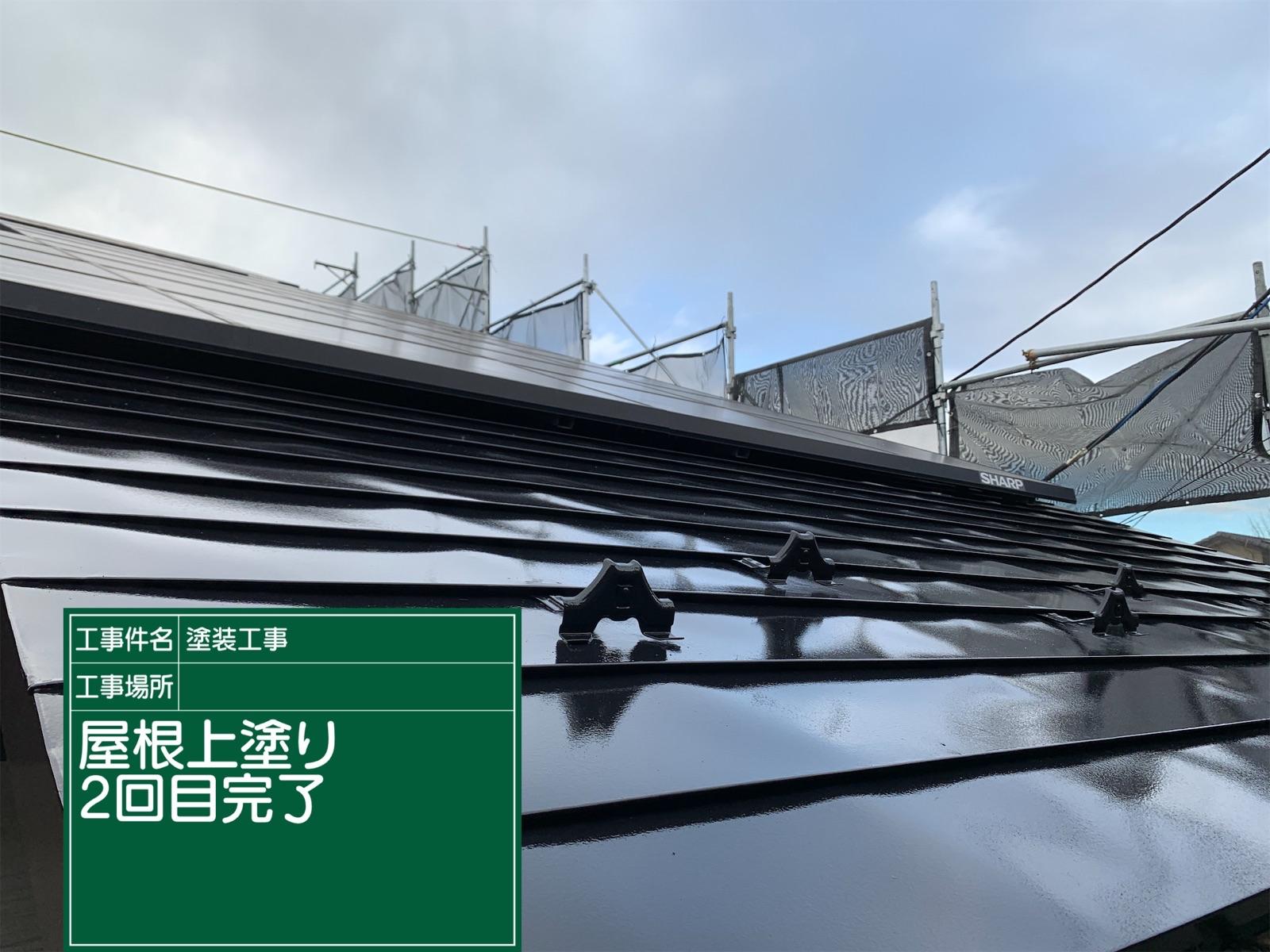 屋根塗り替え上塗り2回目後300017