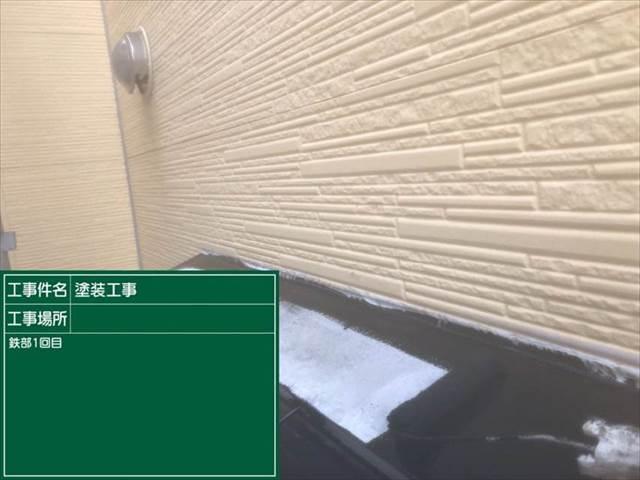 霧除け02中塗り (1)_M00009