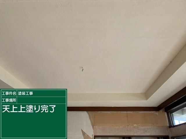 天井塗装_上塗り_0718_M00032 (2)